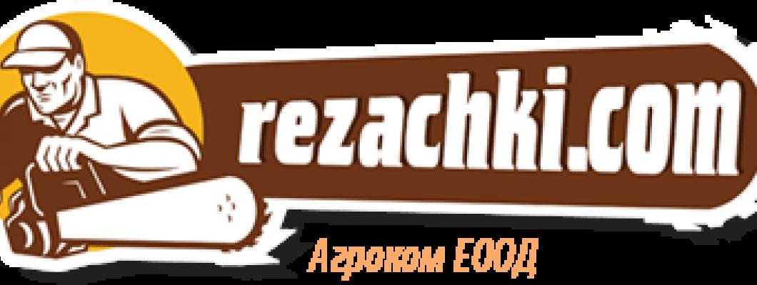 Сервиз в гр. СИЛИСТРА Агроком ЕООД