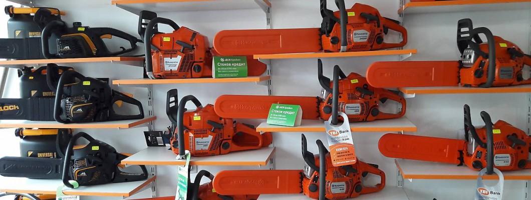 Оторизиран магазин и сервиз за горска и градинска техника-СОФИЯ