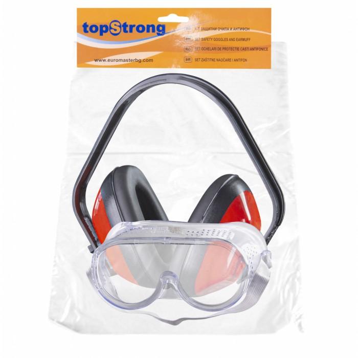 Защитни очила и антифон Top Strong 561103