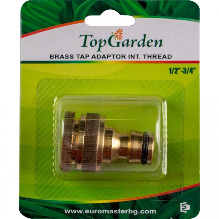 """Адаптер 1/2-3/4"""" за кран, месингов, Top Garden 400409"""