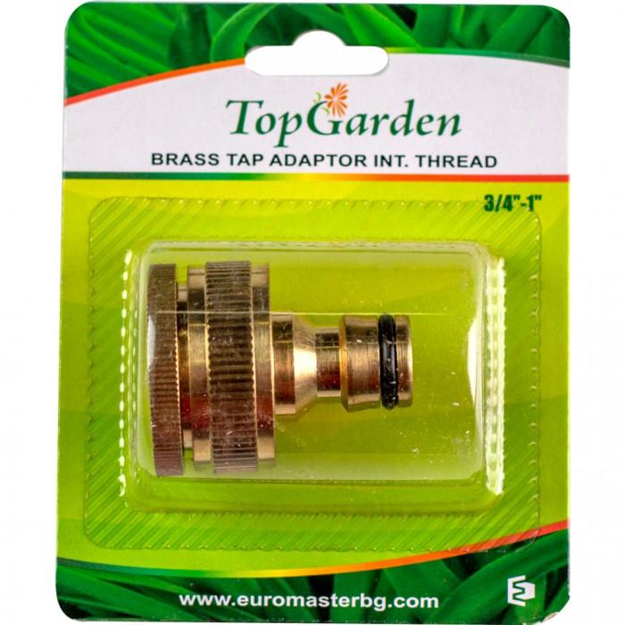 """Адаптер 3/4-1"""" за кран, месингов, Top Garden 400410"""