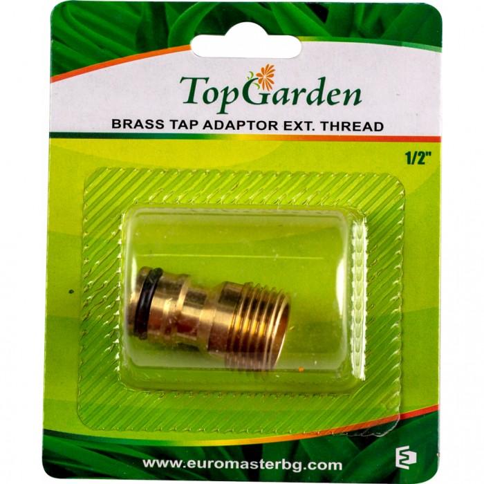"""Адаптер 1/2"""" за кран, външна резба, месингов, Top Garden 400411"""