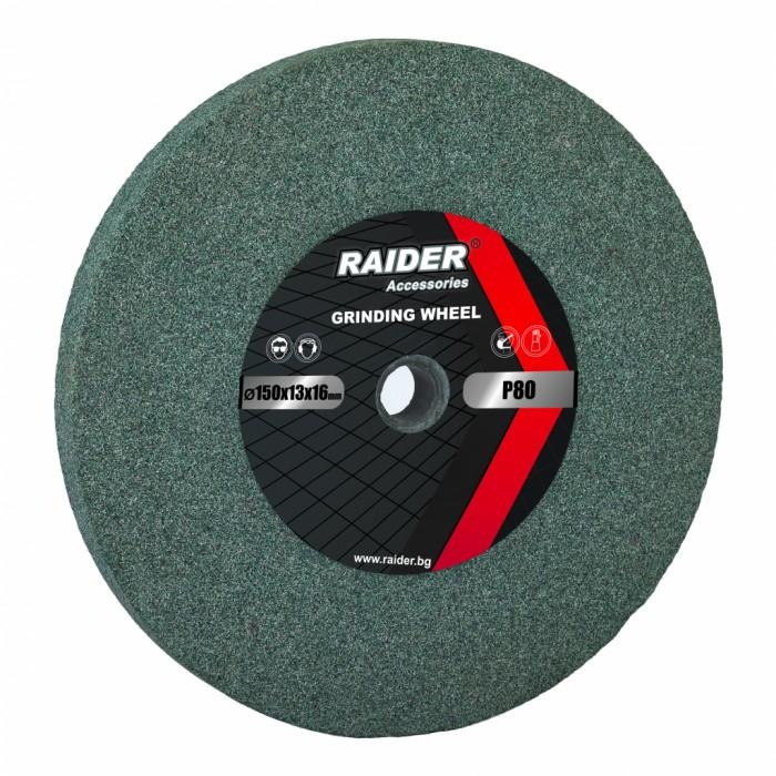 Диск за шмиргел ø200x20xø16mm зелен Р60 Raider 165122