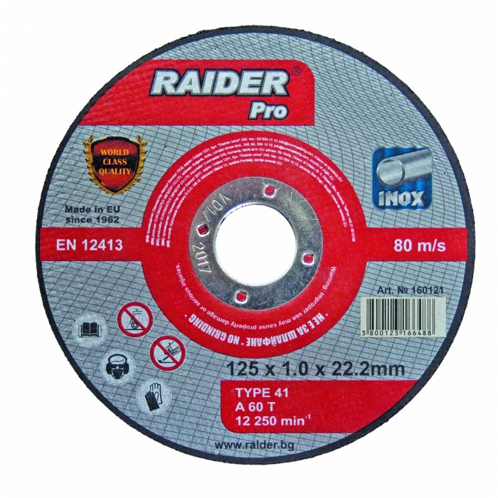 Диск за метал 125х1.0х22.2mm A60T Inox Raider 160121