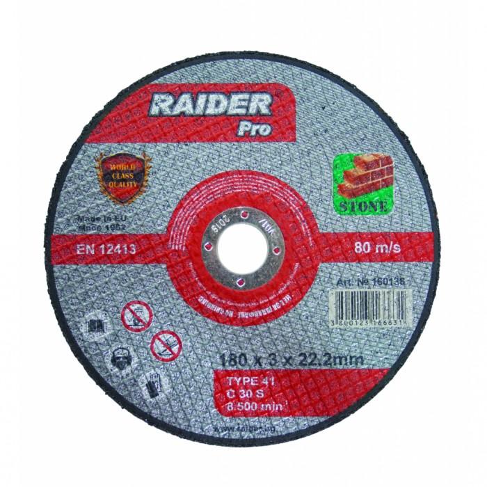 Диск за неметал 125х3х22.2mm Raider 160135