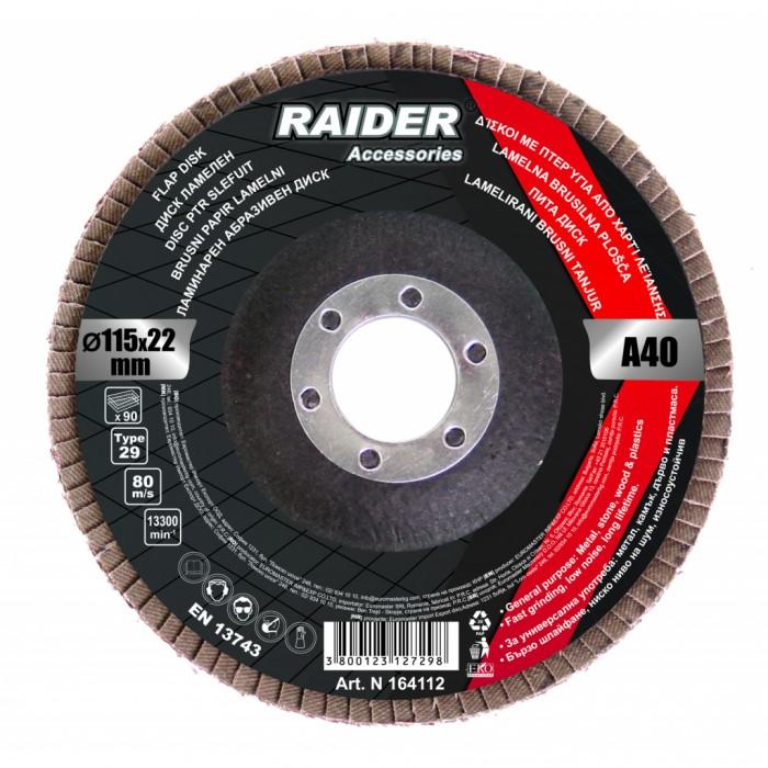 Диск ламелен 115mm А-150 Raider 164113