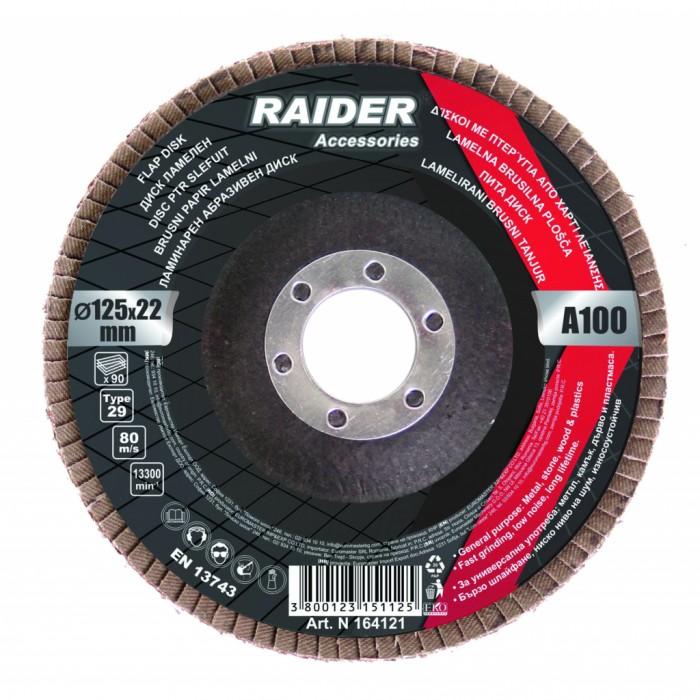 Диск ламелен 125mm А-80 Raider 164120