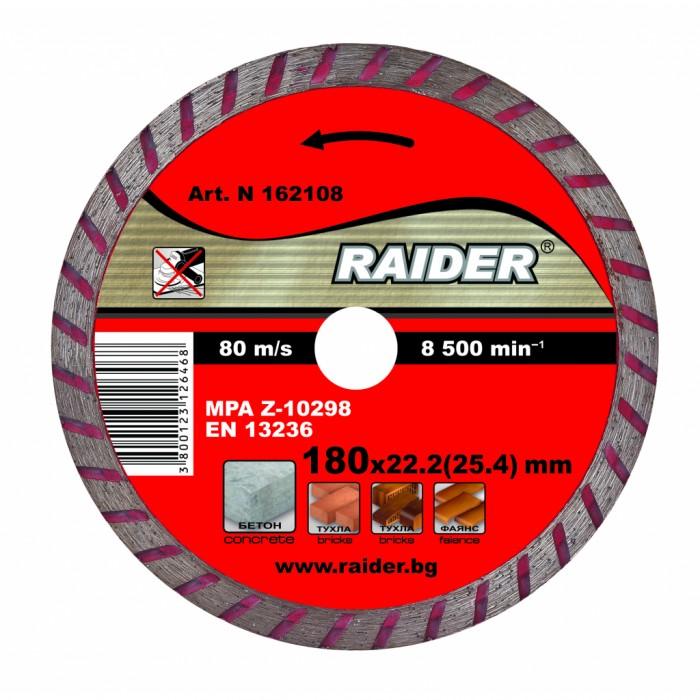 Диск диамантен Turbo 180x22.2mm Raider RD-DD07