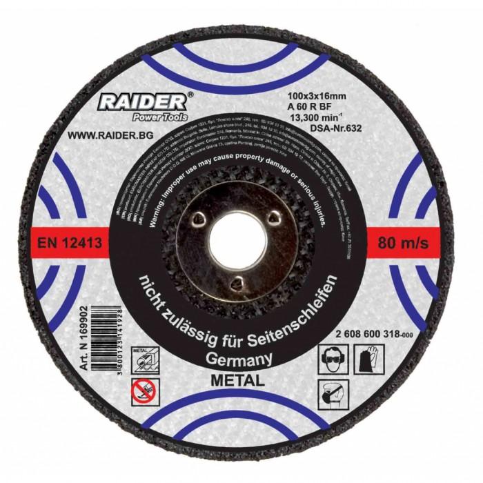 Диск за метал за пневматичен ъглошлайф ø100x3х16mm Raider 169902