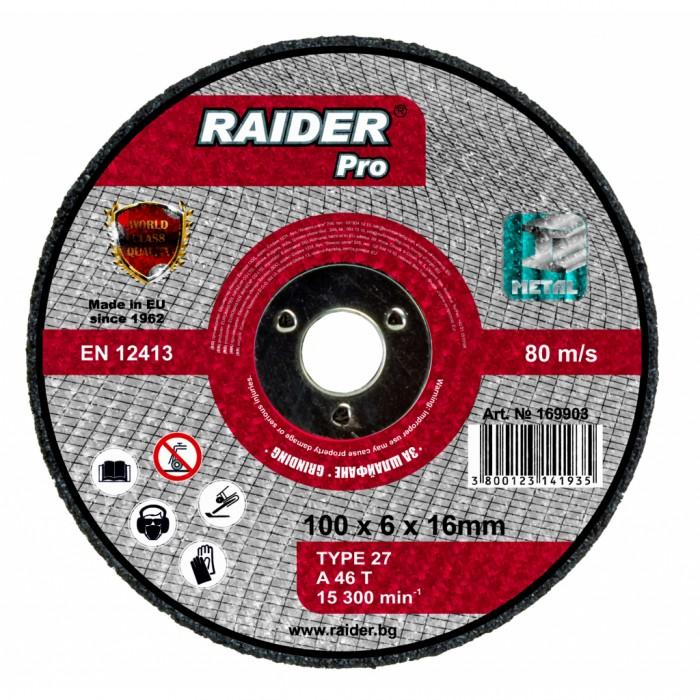 Диск за шлайфане за пневмaтичен ъглошлайф ø100x6x16mm Raider 169903
