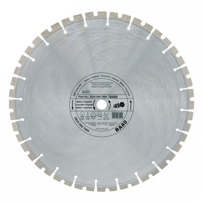 Диамантeн диск, за бетон/асфалт (BA) STIHL