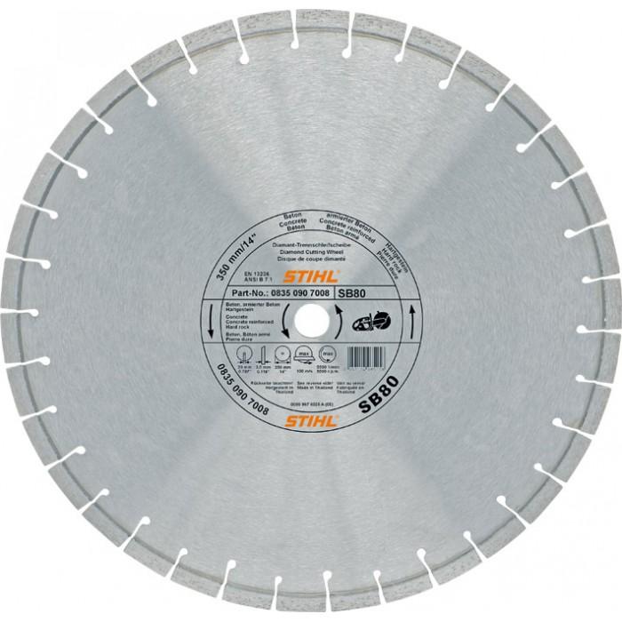 Диамантни дискове, за твърд камък (SB) STIHL