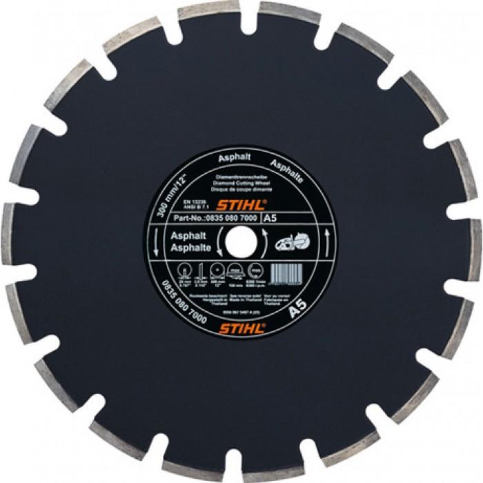 Диамантни дискове, за асфалт (A) STIHL