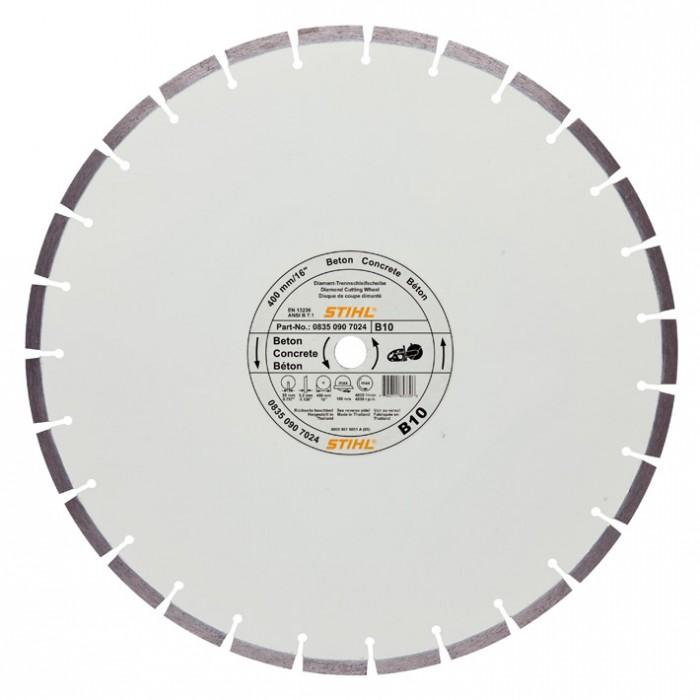 Диамантни дискове, за бетон (B) STIHL