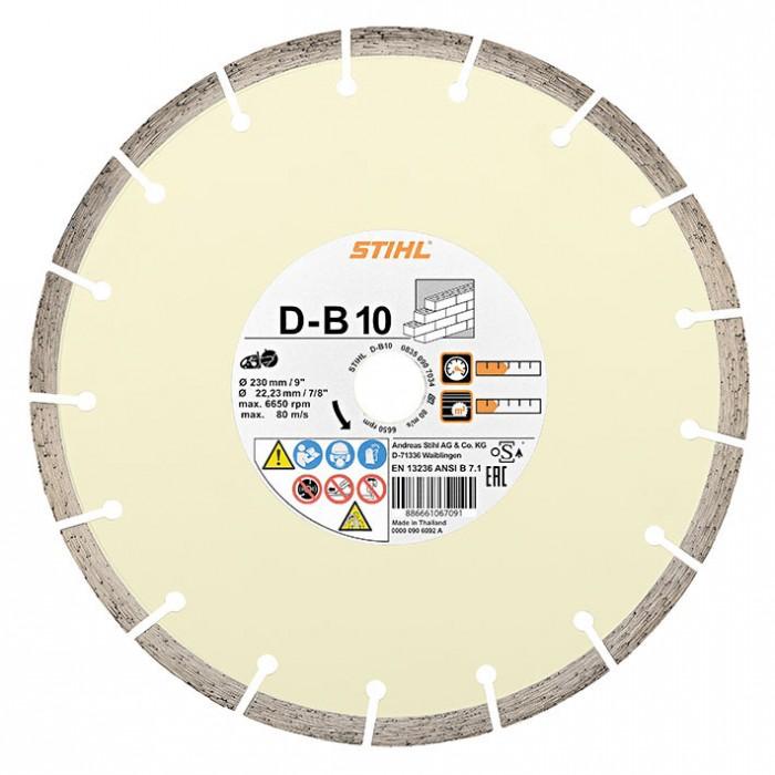 Диамантен диск, за бетон (B), STIHL TSA 230