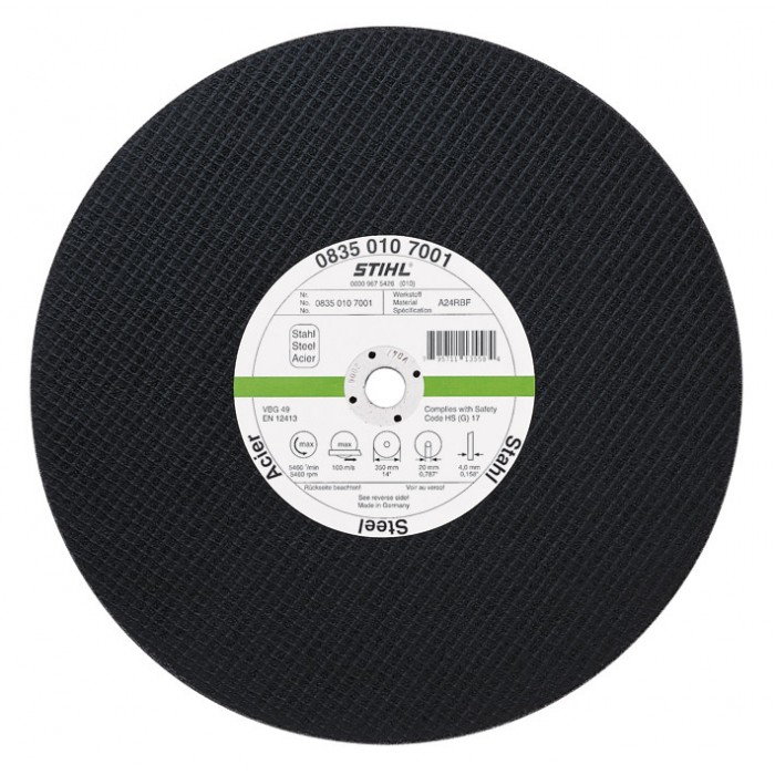 Абразивни дискове, за стомана STIHL