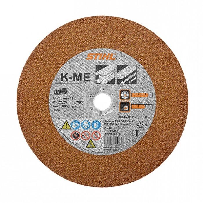 Абразивен диск, за стомана STIHL TSA 230