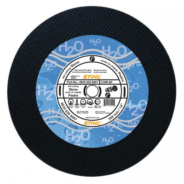 Абразивен диск, за мокро рязане STIHL