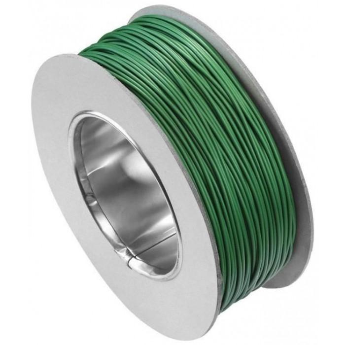Ограничителен кабел за Sileno City