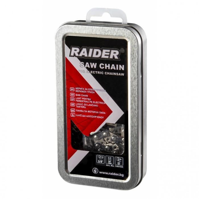 """Верига за верижен трион 3/8"""".050"""" (1.3mm) 57 за Raider RD-ECS"""